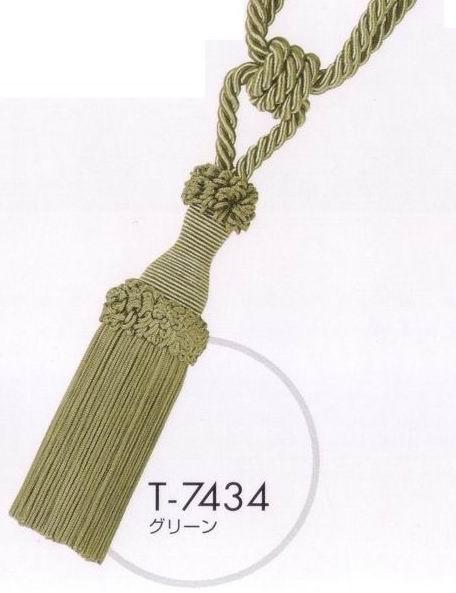 カーテンタッセル T-7434 グリーン