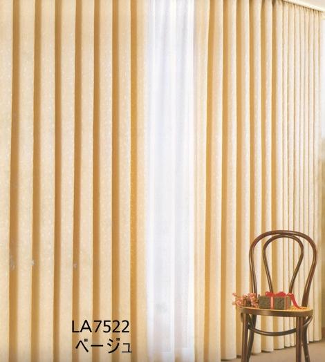 ドレープ カーテン シャメラン LS7722  ベージュ