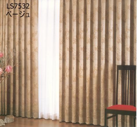 ドレープ カーテン ターコイズ  LS7532  ベージュ